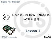 [IoT] MAKE with Open H/W + Node.JS - 1st