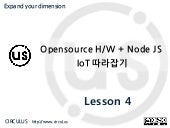 [IoT] MAKE with Open H/W + Node.JS - 4th
