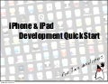 iPhone & iPad Quickstart for Java Developers v0.0.1