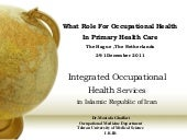 Integrated Occupational Health Serv...