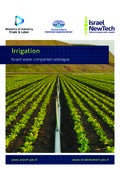 WATEC ISRAEL 2013_Israeli water companies for Irrigationcatalogue