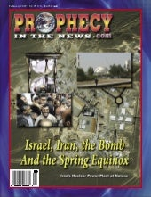 Israel-Iran-the Bomb and the spring...
