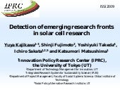 Issi solar cell_research