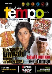 Abu Dhabi Tempo Magazine  (Issue 10)