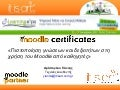 ITisART.Ltd certifications
