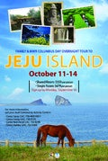 Jeju Island Tour - Oct. 13