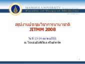 Jitmm 2008 Summary Report