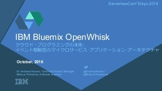 IBM Bluemix OpenWhisk: Serverless Conference 2016, Tokyo, Japan: The Future of Cloud Programming