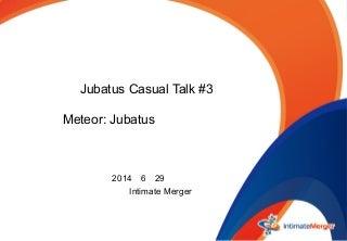 Jubatusをベースにしたオーディエンスの分析エンジンの紹介
