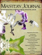 July 2011 Issue of Mastery Journal