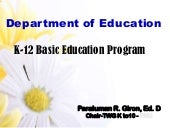 K 12 basic education program