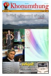 Khonumthung journal vol-1 june