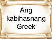 Kabihasnang greek