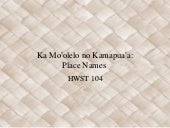 Kamapuaʻa Place Names