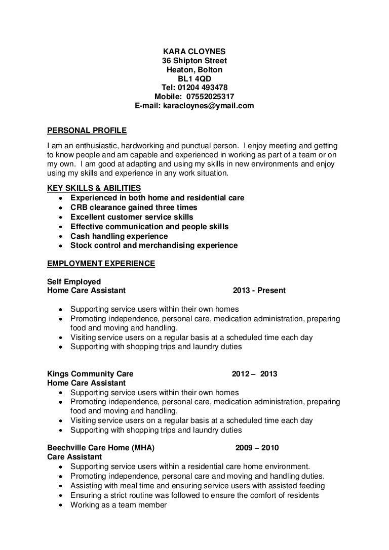 sample - Sample Resume Waitress