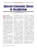 Special Economic Zones in Kazakhstan (2013)