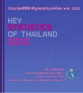 Key statistics of thailand 2012