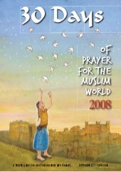 Childrens 30-days Muslim Prayer Guide