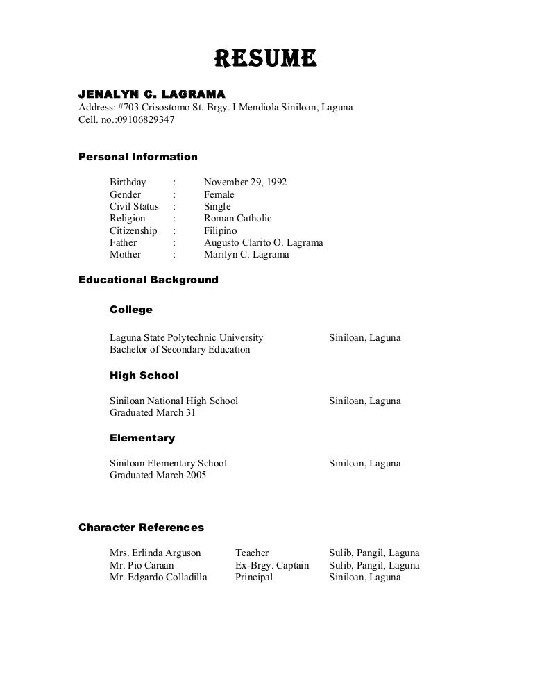 Resume Example Reference Section