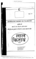 Lal kitab 1952 volume 3 (Hindi)