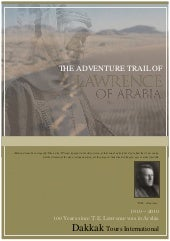 Lawrence of Arabia Trail - Jordan