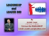 Leadership and Leader 360