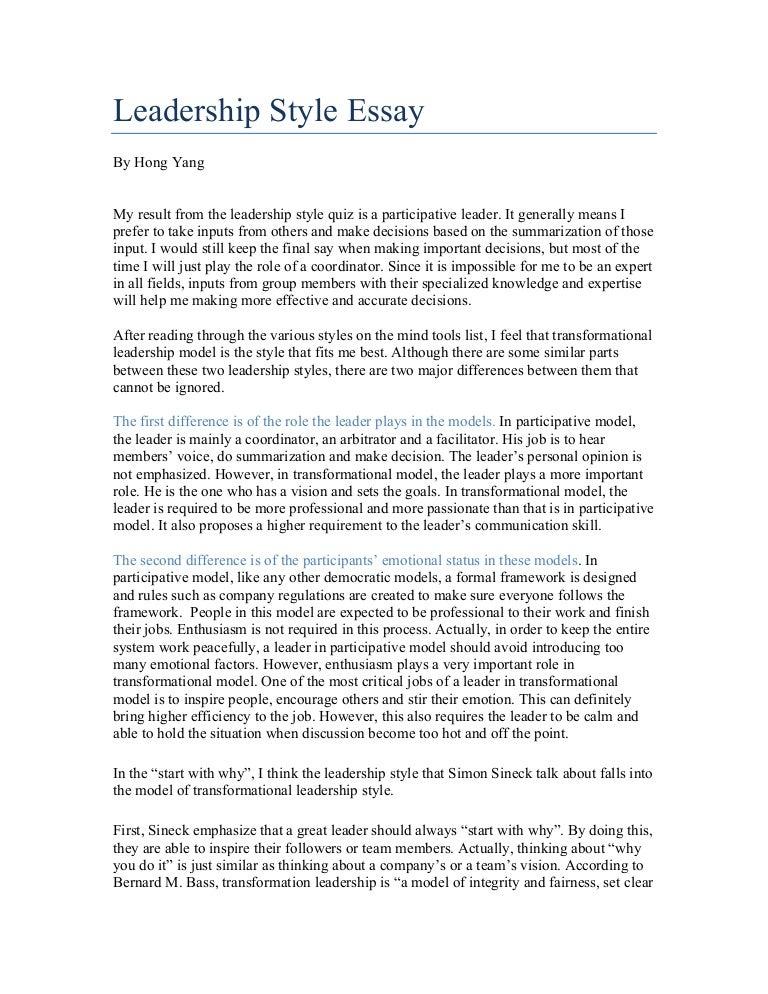 essay on addiction to drugs National Junior Honor Society Essay Samples