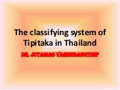 Lec. 4 the classifying system of ti...