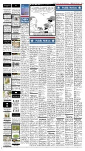 Public notices for May 25, 2012