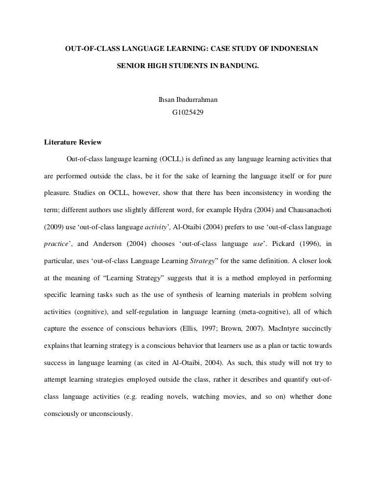 my university life essay marathi language