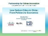 Stanley Yip - Low Carbon Cities in ...