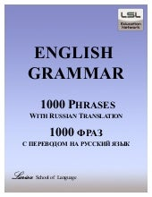 One Thousand English Grammar Phrase...
