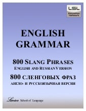 Eight Hundred English Slang Phrases...
