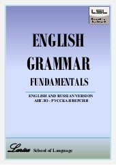 English Grammar E-Book Free PDF Dow...