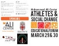 Ali Center athletes and social change forum
