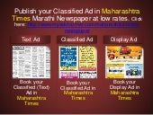 Maharashtra-Times-Newspaper-Classified-Advertisement-Booking-Online
