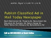 Mail-Today-Newspaper-Advertisement-Booking-Online