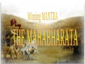 Management lesson from Mahabharat