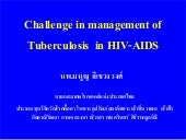 Management of tb ppt