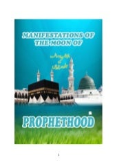 Manifestations of-the-moon-of-proph...
