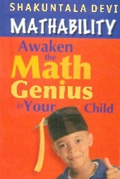 Mathability   awaken the math genius in your child