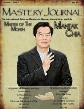 Mastery Journal May 2011 issue