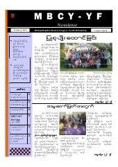 MBCY-YF Newsletter vol 1, issue 5