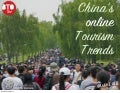 China's Online Travel Marketing Insight