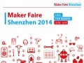 Shenzhen Maker Faire 2014 - Call for Makers