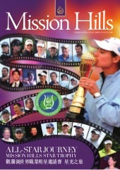 Mission Hills Magazine, Issue 4, 2010