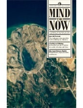 Mind The Now   Ate News Special Issue