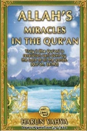 Miracles In The Quran