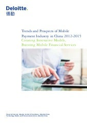 Reference: Mobile payment industry ...