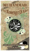 Mohammad the messenger of allah